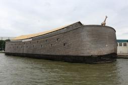 ark-1587254_960_720
